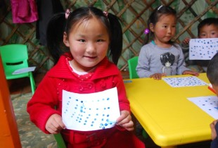 Rolling stone: helping Mongolian families with a mobile kindergarten