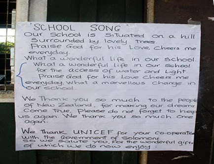 Lyrics of the song the children sang during the visit.