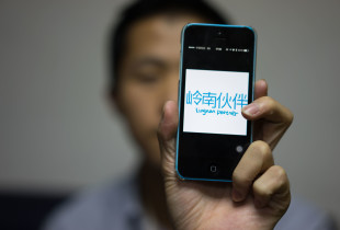"""""""It's about survival. It's about respect"""" – preventing HIV in China"""