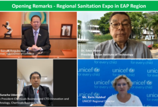 Engaging with the business community to innovate for safe sanitation for all