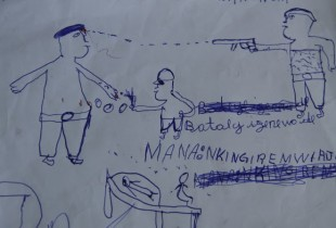 A child's pen drawing