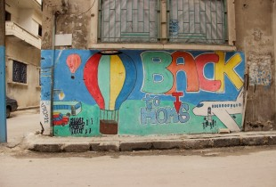 A return to the Old City of Homs