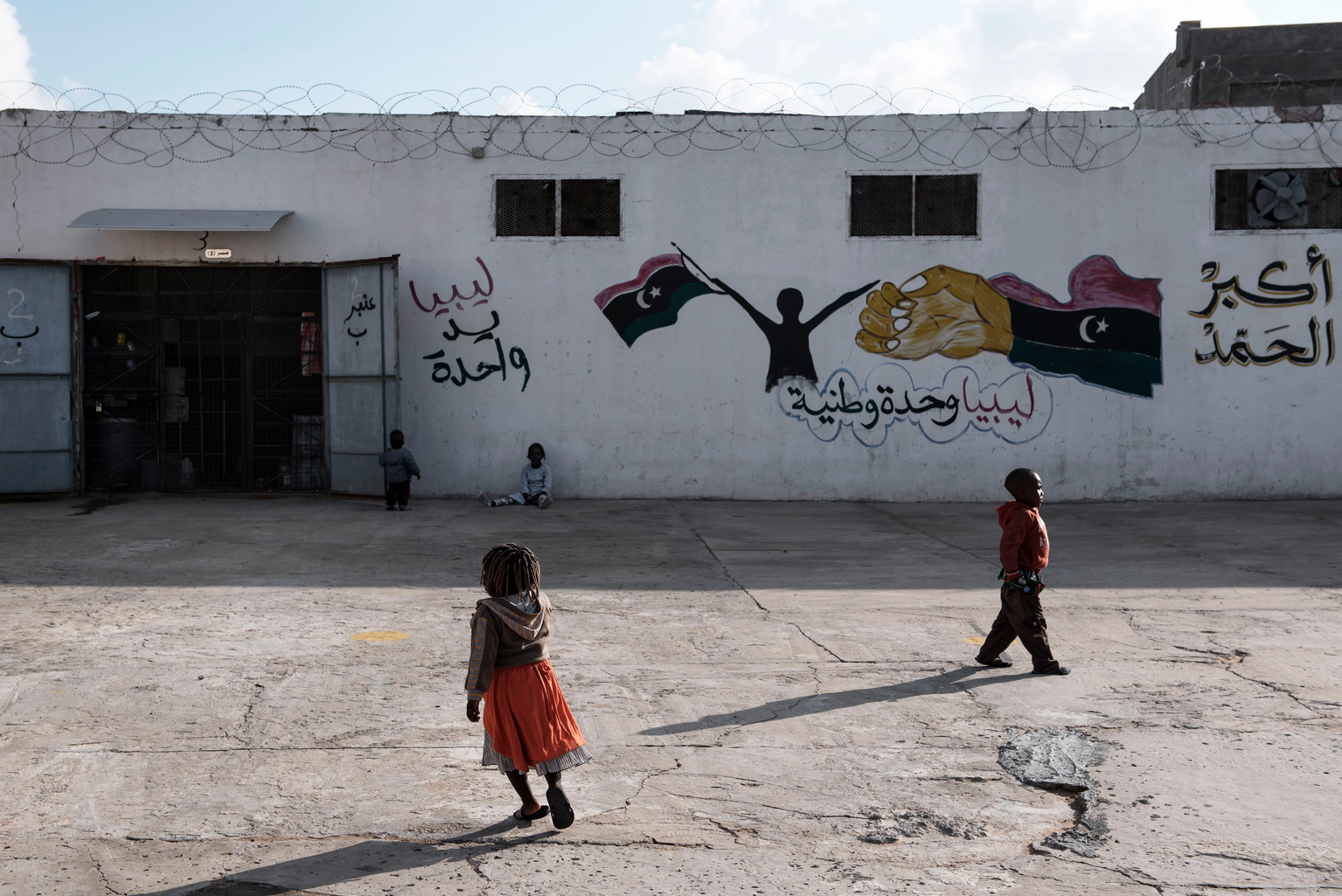 Children walk in the courtyard outside of one of the detention centres.