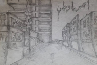 "Hand drawing image of the street view in a cityscape with damaged buildings and a minaret, with a hand-drawn message on the top right in Arabic that reads: ""My country, be patient."""